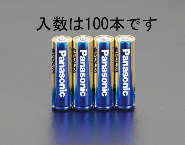 【★4時間限定!店内最大P10倍!★】エスコ ESCO [単3x100本] エボルタ乾電池 EA758YR-3F [I120301]