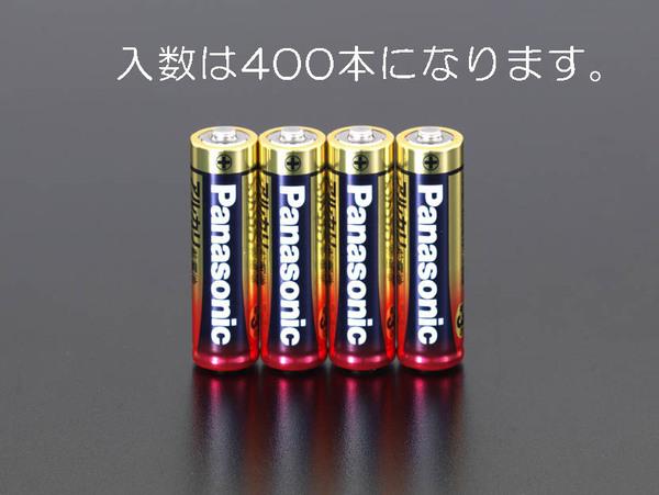 【★4時間限定!店内最大P10倍!★】エスコ ESCO [単3x400本] アルカリ乾電池 EA758YA-3F [I120301]