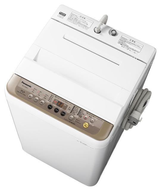 エスコ ESCO 【個人宅不可】 7.0kg/562x572x 957mm 全自動洗濯機 EA763Y-7F [I270203]
