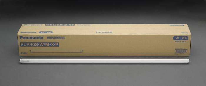 エスコ ESCO 【個人宅不可】 40形 蛍光灯(飛散防止/白色/25本) EA758XH-440A [I270203]