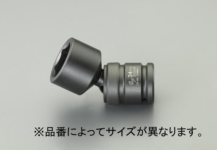 エスコ ESCO 3/4x40mm インパクトユニバーサルソケット EA164EM-40 [I080508]