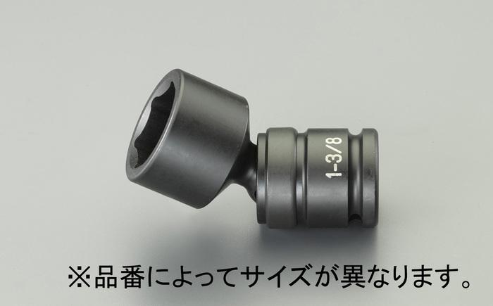 エスコ ESCO 3/4x 1・9/16 インパクトユニバーサルソケット EA164EM-114 [I080508]