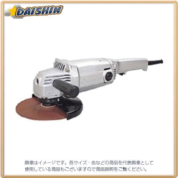 日立工機 PRO 電気ディスクグラインダー 205mm PDH-205A [A070706]