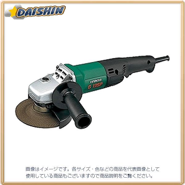 日立工機 PRO 電気ディスクグラインダー 125mm 200V G13SP-200V [A070708]