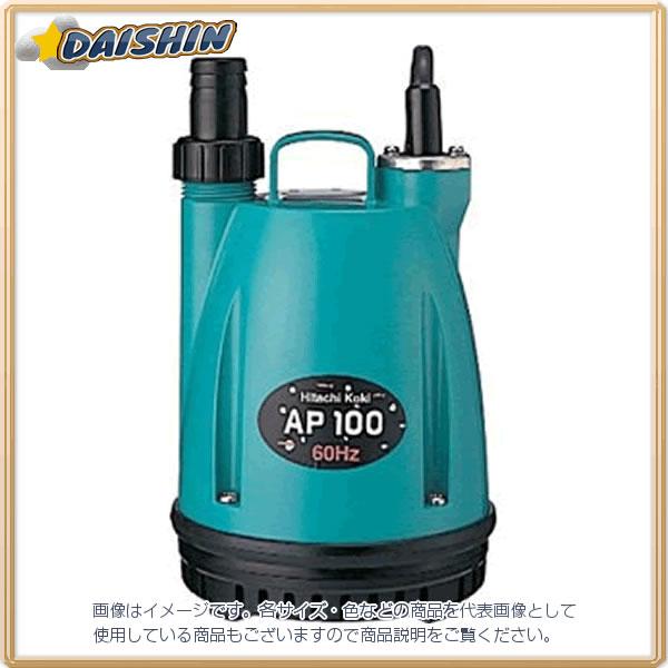 日立工機 PRO 水中ポンプ AP150-50Hz [B020602]