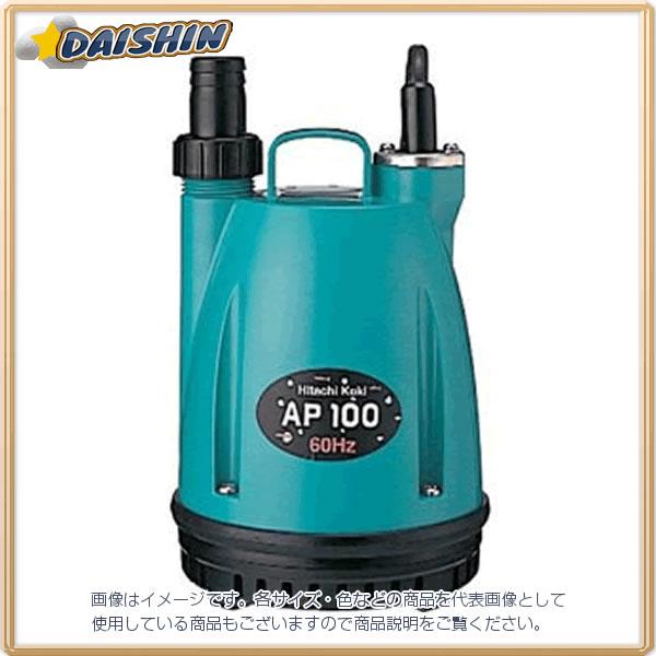 日立工機 PRO 水中ポンプ AP150-60Hz [B020602]