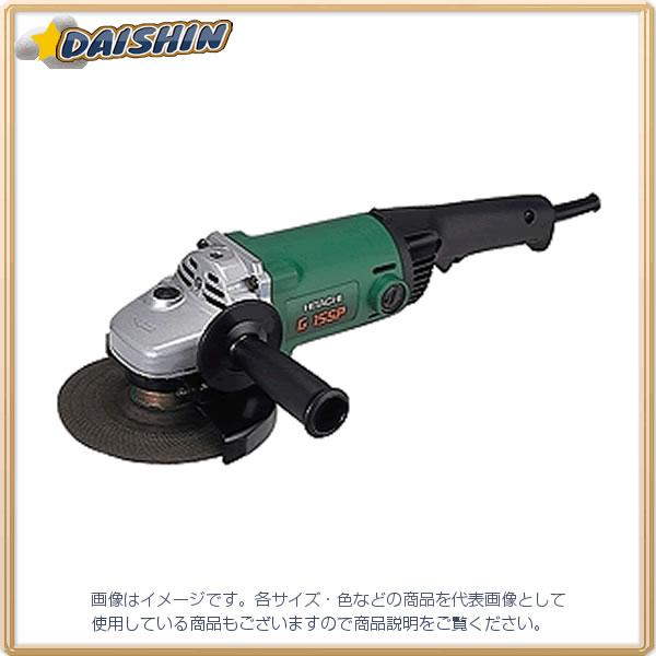 日立工機 PRO 電気ディスクグラインダー 150mm G15SP [A070704]