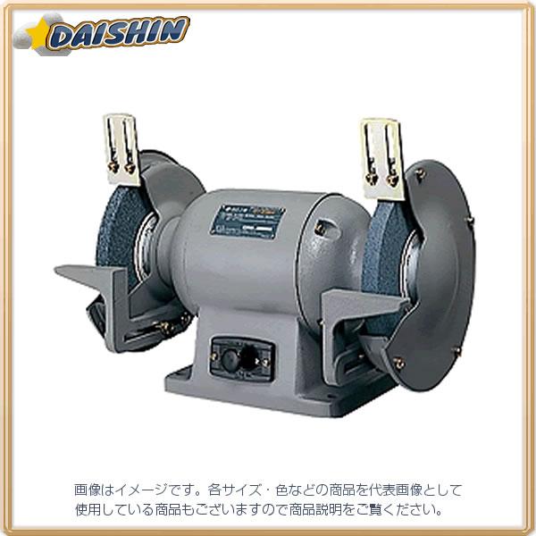 ハイコーキ HiKOKI PRO 卓上 電気グラインダー 205mm GT21SH(1P) [A070804]