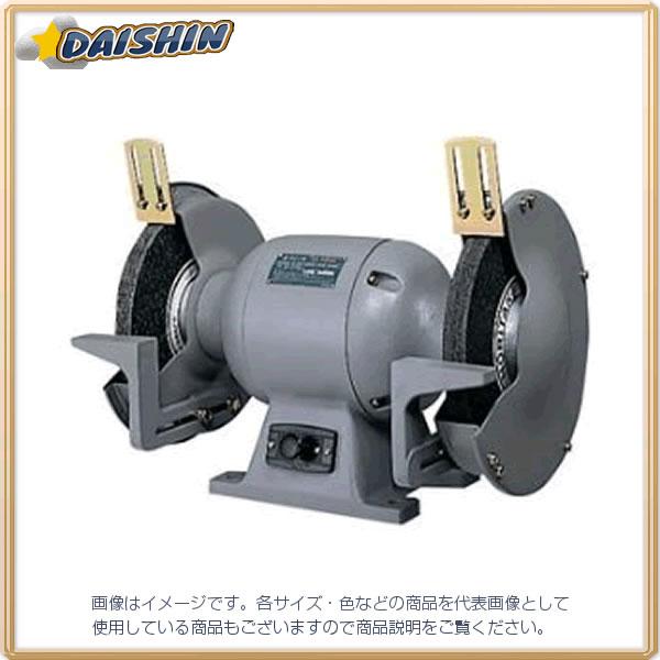 日立工機 卓上電気グラインダ GT26SK [A070805]
