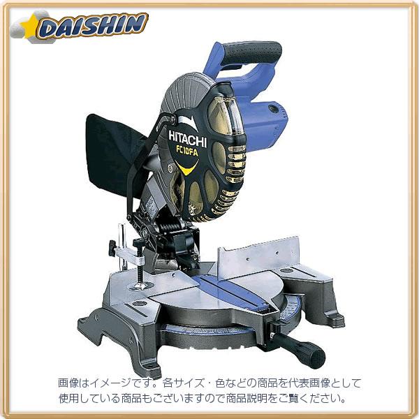 ハイコーキ HiKOKI 卓上丸のこ 255mm FC10FA [A071108]