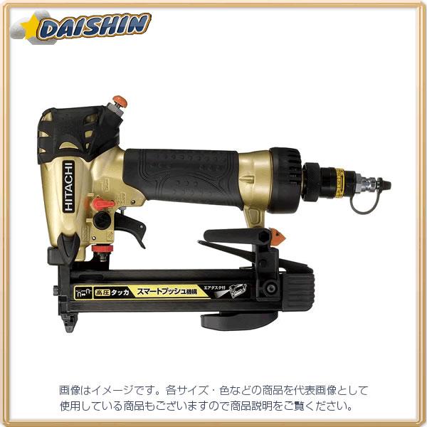 【◆◇マラソン!ポイント2倍!◇◆】日立工機 PRO 高圧タッカー 7mm N2507HMB [A090502]