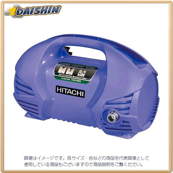 【★4時間限定!店内最大P10倍!★】ハイコーキ HiKOKI 家庭用 高圧洗浄機 FAW80SA [A071301]