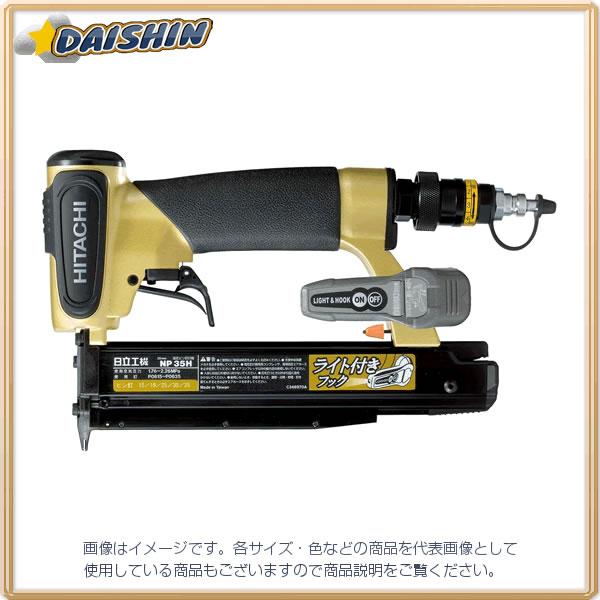 日立工機 PRO 高圧ピン釘打機 35mm NP35H [A090229]