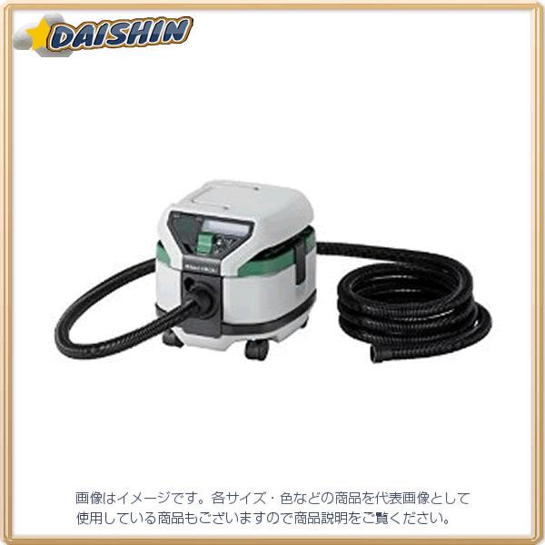 【◆◇マラソン!ポイント2倍!◇◆】日立工機 電動工具用集じん機 RP80YD [A071212]