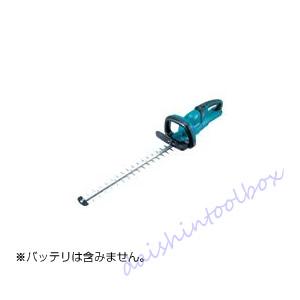 マキタ makita 【個人宅不可】 充電式ヘッジトリマ 550mm 36V 本体のみ MUH550DZ [B040603]