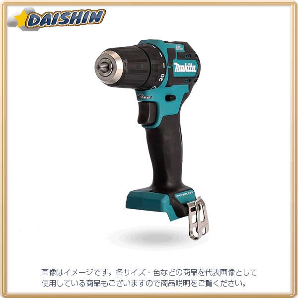 マキタ makita 充電式ドライバドリル 10.8V 本体のみ DF332DZ [A070118]