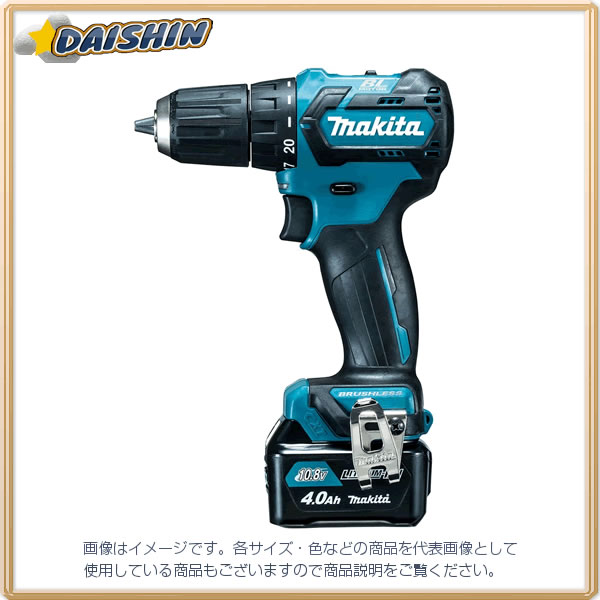 マキタ makita 充電式ドライバドリル 10.8V DF332DSMX [A070118]