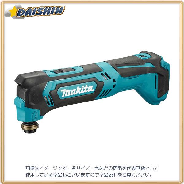 マキタ makita 充電式マルチツール 10.8V 本体のみ TM30DZ [A071501]