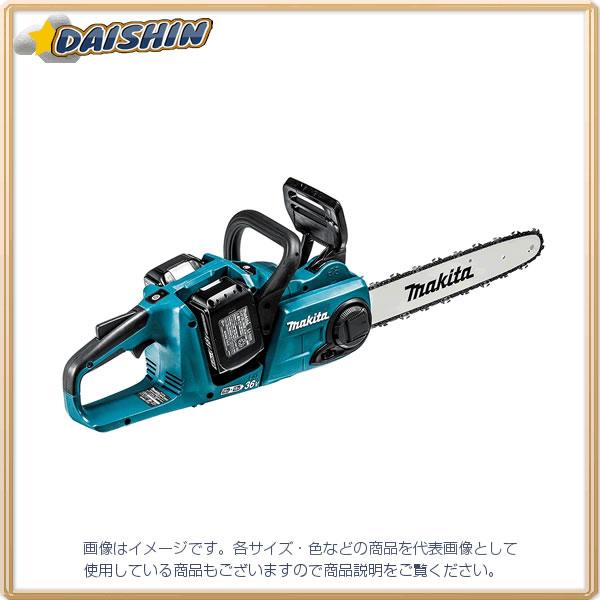 マキタ makita 充電式チェーンソー 18Vx2 36V 6.0Ah MUC353DPG2 [B040802]