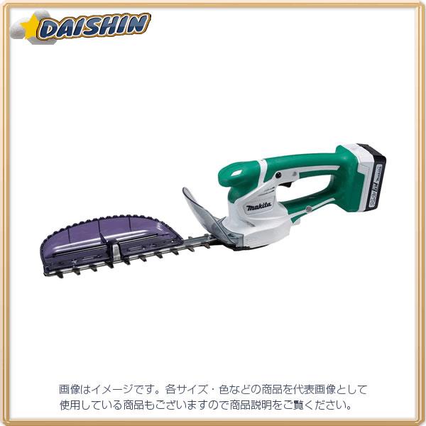 マキタ makita 充電式ミニ生垣バリカン 260mm 14.4V 3.0Ah MUH266DRF [B040502]