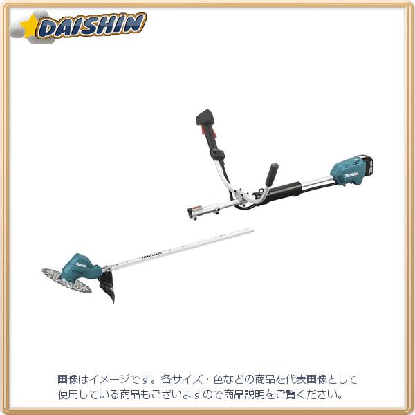 マキタ makita 充電式芝刈機 軸分割タイプ 230mm MUR145UDRF [B040402]