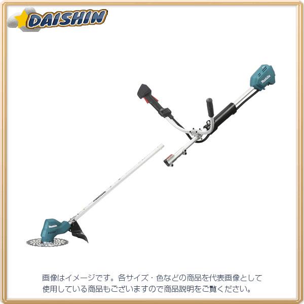 マキタ makita 充電式芝刈機 軸分割タイプ 230mm 本体のみ MUR145UDZ [B040402]