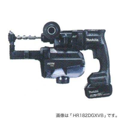 マキタ makita 18mm充電式ハンマドリル HR181DGXVB [A070514]