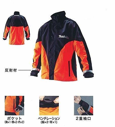 【◆◇スーパーセール!エントリーでP10倍!期間限定!◇◆】マキタ makita ワーキングジャケット2L A-67608 [A060510]
