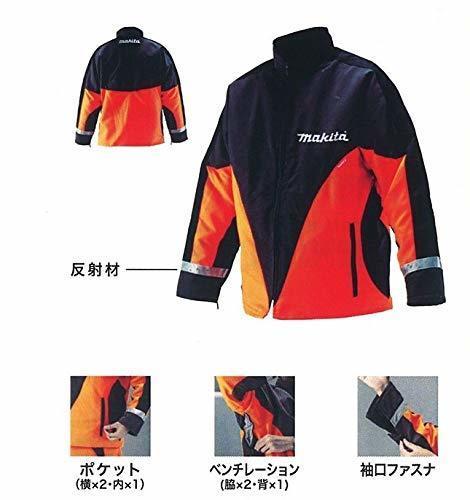 【◆◇スーパーセール!エントリーでP10倍!期間限定!◇◆】マキタ makita 防護ジャケットM A-67614 [A060510]