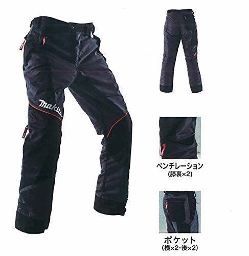 マキタ makita 防護パンツ48 A-67642 [A060510]