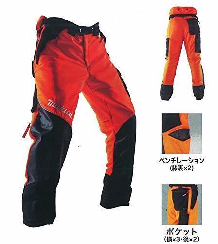 マキタ makita 防護パンツプロ50 A-67692 [A060510]
