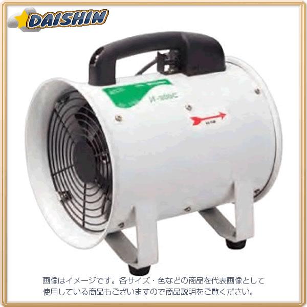ナカトミ 【個人宅不可】 200mm軸流送風機 (全閉式) JF-200C [A220112]