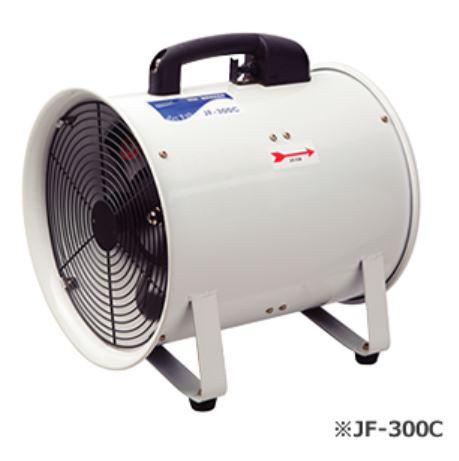 ナカトミ 【個人宅不可】 300mm 軸流 送風機 全閉式 JF-300C [A220112]