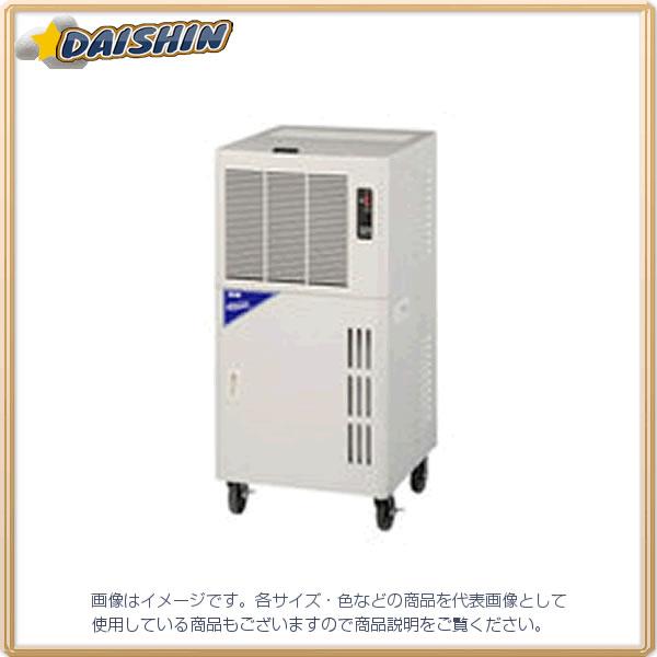 ナカトミ 【個人宅不可】 除湿機 DM-15T [A220503]