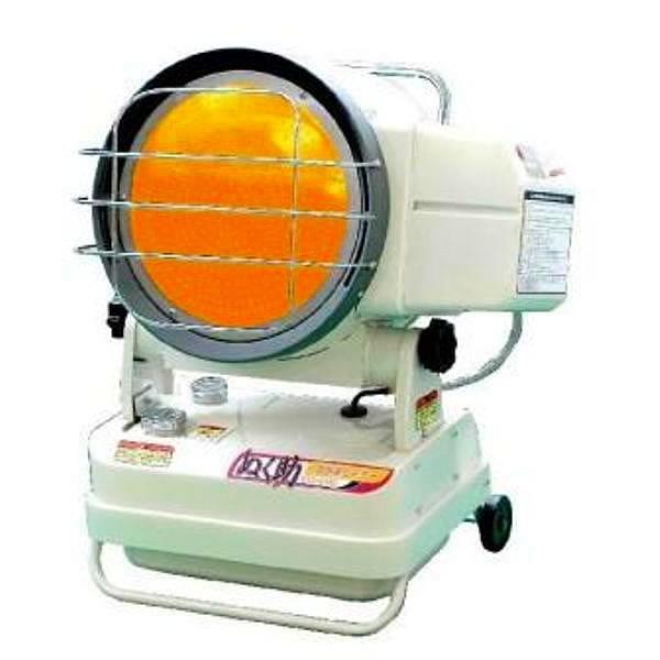 ナカトミ 【個人宅不可】 赤外線 ヒーター ぬく助 60Hz 業務用油だき可搬型 SH-176 [A220604]
