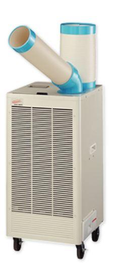 ナカトミ 【個人宅不可】 ◆排熱ダクト付き スポットクーラー 三相200V 自動首振り SPC-407T [A220202]