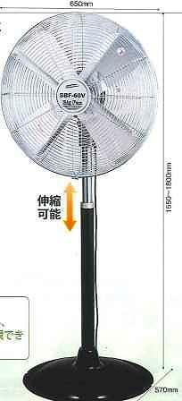 ナカトミ 【個人宅不可】 60cm ビックファン スタンド式 工場扇 大型扇風機 SBF-60V [A220109]