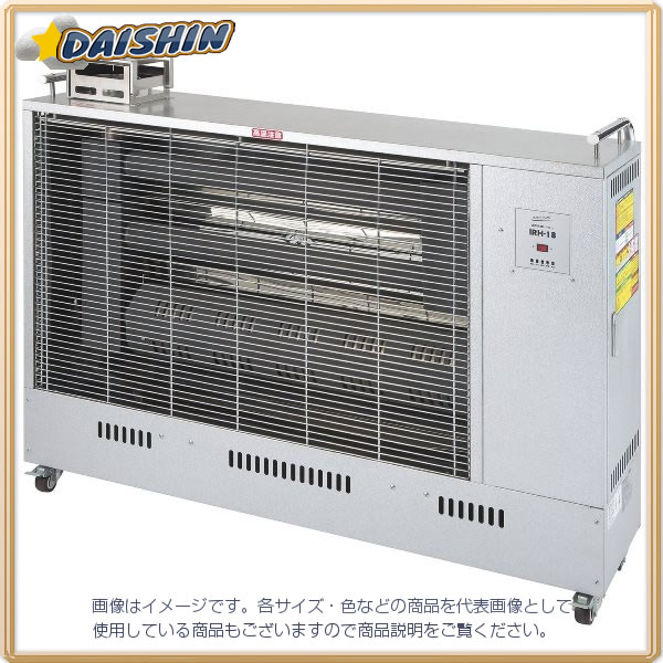 ナカトミ 【個人宅不可】 遠赤外線ヒーター 50/60Hz兼用 単相100V IRH-18 [A220605]