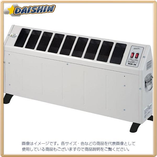 ナカトミ 【個人宅不可】 自然対流式 電気ヒーター 三相200V NCH-30 [A220604]
