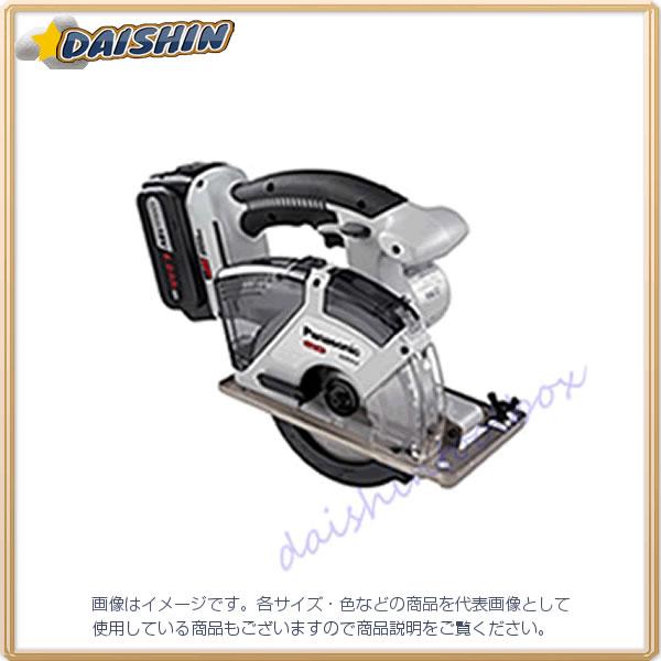 パナソニック 充電 パワーカッター 135mm EZ45A2LS2G-H [A071516]