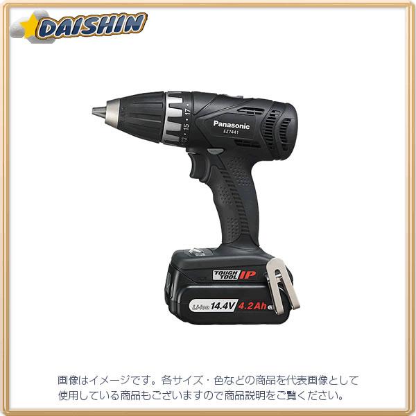 パナソニック 14.4V 充電 ドリルドライバー 黒 EZ7441LS2S-B [A070120]