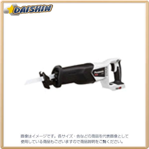 パナソニック デュアル 充電 レシプロソー 本体のみ グレー EZ45A1X-H [A071009]