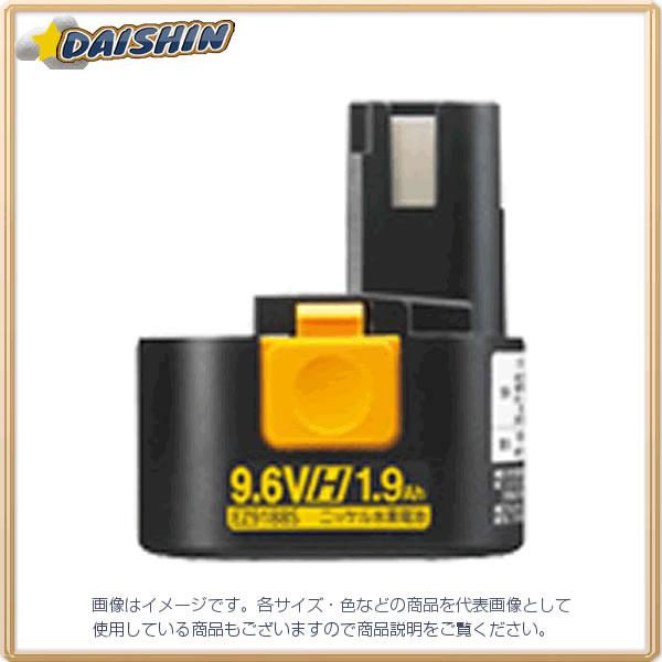 【◆◇スーパーセール!エントリーでP10倍!期間限定!◇◆】パナソニック 9.6V Hタイプ ニッケル水素 電池パック EZ9188S [A072101]