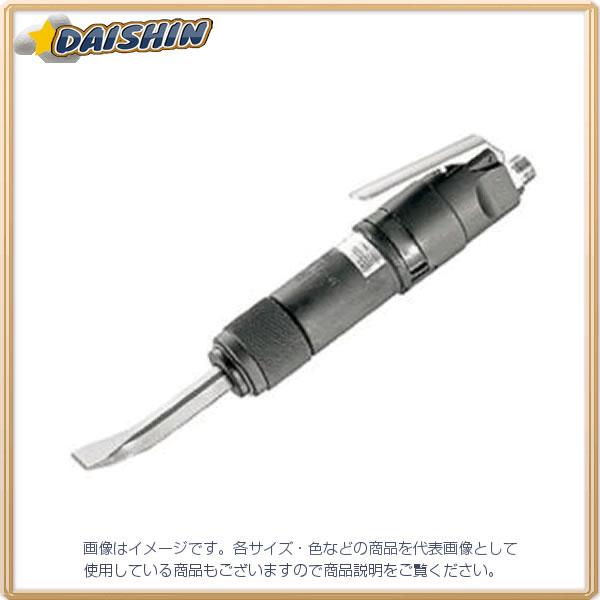 日東工器 NITTO 【在庫品】 エアーチッパー CH-24 [A090301]