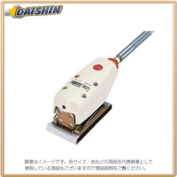 日東工器 NITTO NITTO(日東工器) ラインサンダー LS-10 [A090205]
