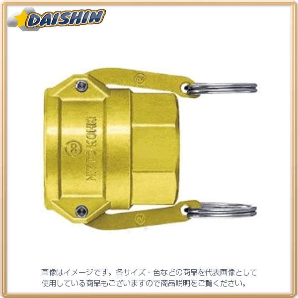 日東工器 NITTO レバーロックカプラ(ソケット・おねじ取付け用) (LD-32TSF BR) LD-32TSF BR [A092321]