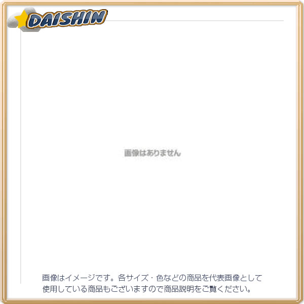 日東工器 NITTO サーキットベベラーCB-01用チップ 8.4三角 10ヶ入り NO.59305 [A092500]