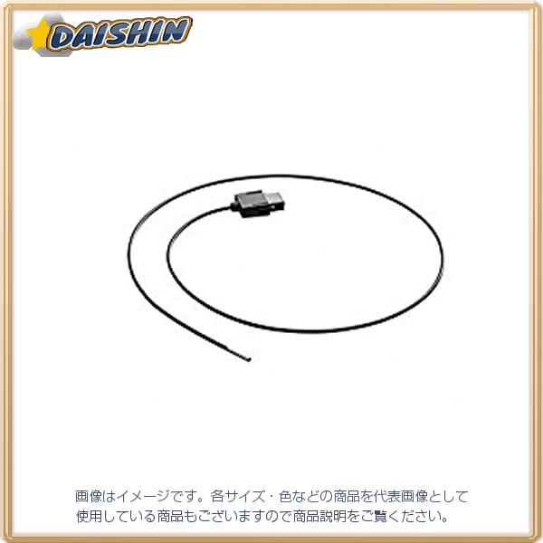 ボッシュ BOSCH カメラケーブル3.8mm-1.2m No.1600A009BC [A072121]