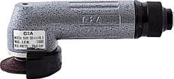 ヨコタ工業 ディスクグラインダー G2A [A090215]
