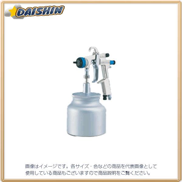 近畿製作所 キンキ標準スプレーガン・吸上 K-IXS-15SW [A190507]